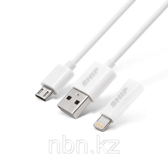 Интерфейсный кабель MICRO USB+Apple 8pin SHIP API08MUPWB