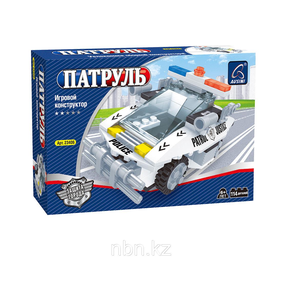 Игровой конструктор Ausini 23406 ПАТРУЛЬ