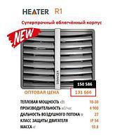 Водяной тепловентилятор HEATER R1