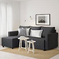 БРИССУНД Диван-кровать с козеткой, Рудорна темно-серый, фото 1