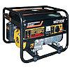 Электрогенератор бензиновый HUTER DY3000L 2,5 кВт