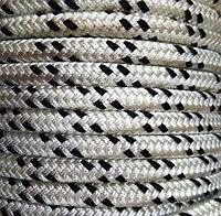 Шнур капроновый плетеный  Промальп 14 мм
