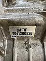 Раздаточная коробка для АКПП F4A51 Kia Sportage, фото 4