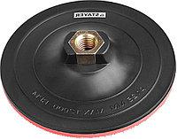 "Тарелка опорная STAYER ""MASTER"" пластиковая для УШМ, на липучке, d=125мм, М14, фото 1"