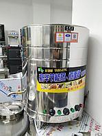 Паровая печь - кастрюля газовая. Диаметр 45 см