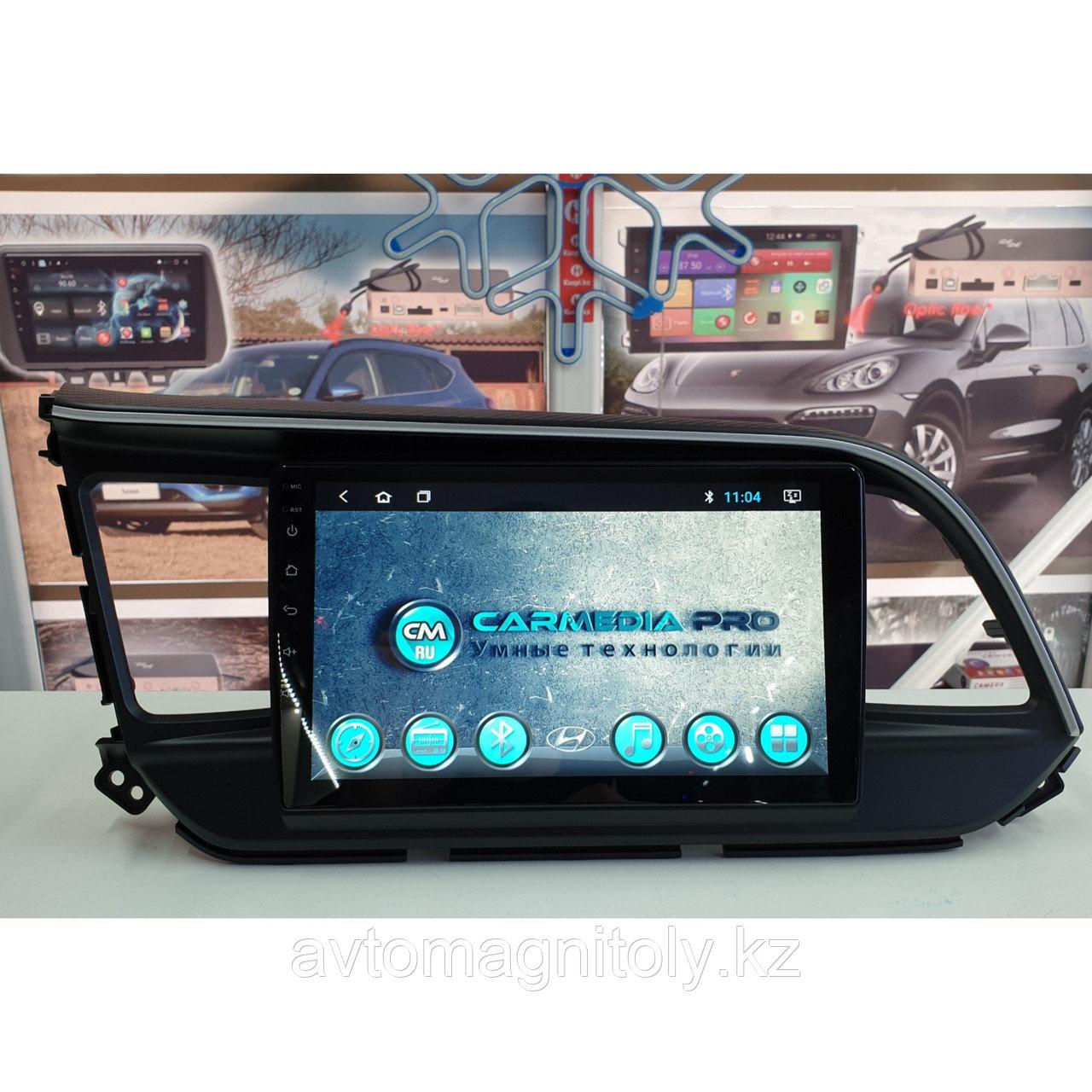 Магнитола CarMedia PRO Hyundai Elantra 2019+