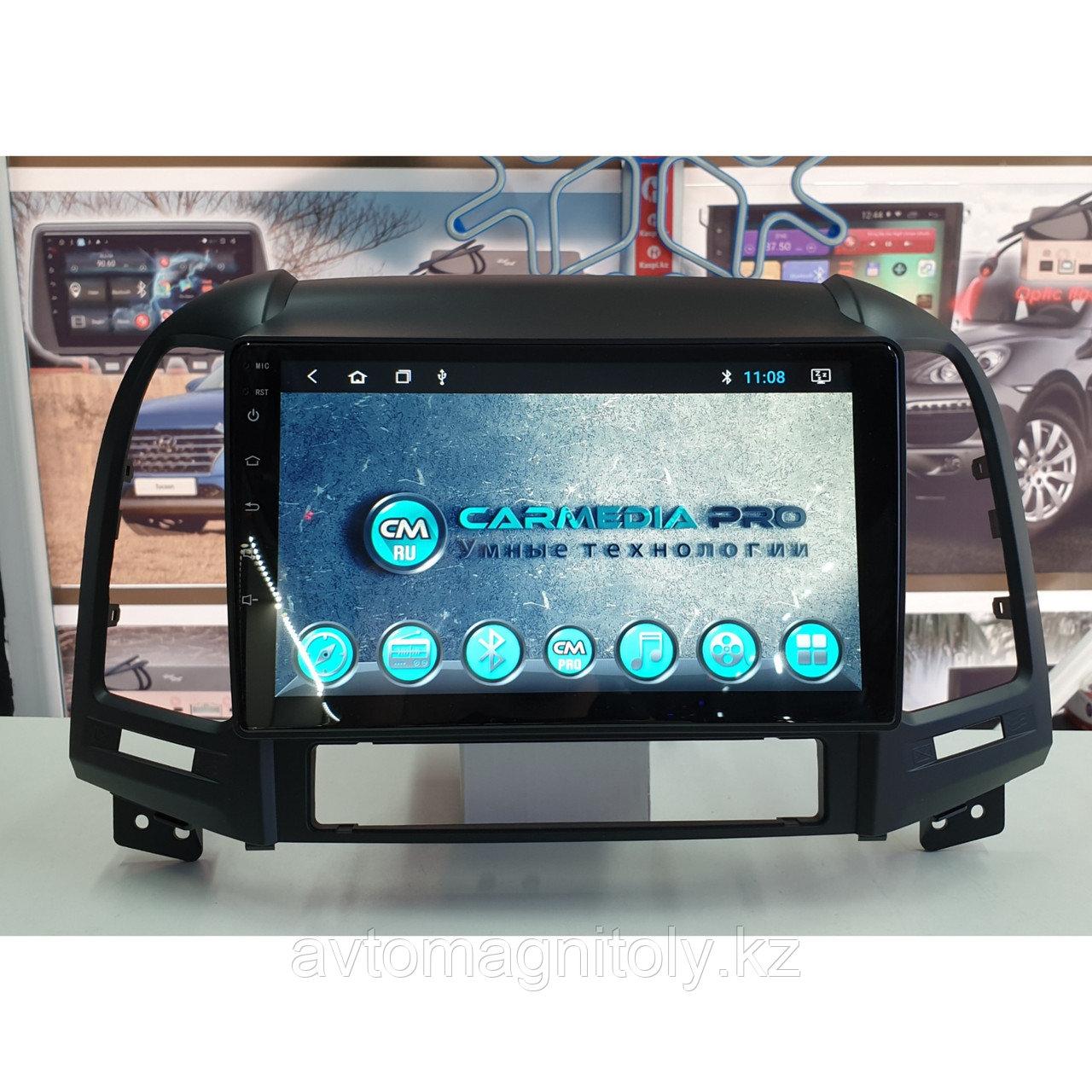 Магнитола CarMedia PRO Hyundai Santa Fe 2006-2012