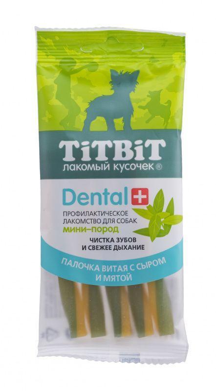 Палочка витая TitBit ДЕНТАЛ+ с сыром для собак мини-пород - 30 г