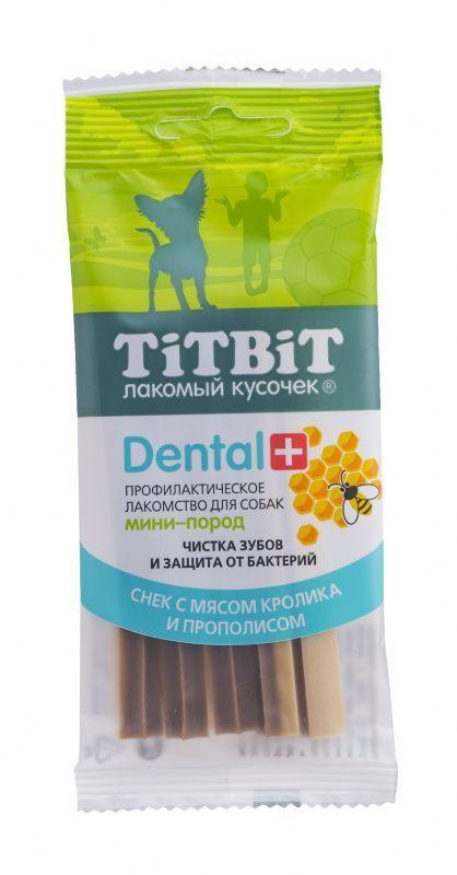 Снек TitBit ДЕНТАЛ+ с мясом кролика для собак мини-пород - 25 г