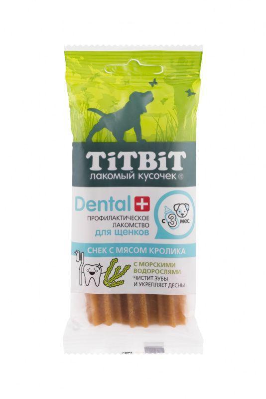 Снек TitBit ДЕНТАЛ+ с мясом кролика для щенков средних и крупных пород - 60 г