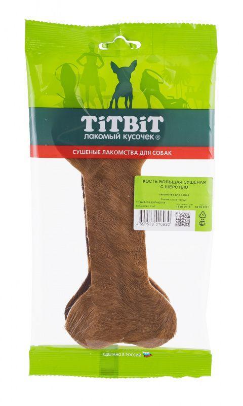 Кость большая сушеная TitBit (с шерстью) - 35 г