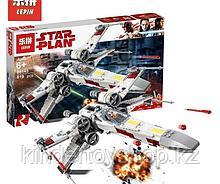 Конструктор Аналог Lego 75218, Lepin 05145 King 81090 Звёздный истребитель X-wing белая упаковка