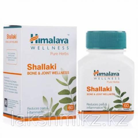 Шаллаки/Shallaki, Himalaya, для здоровья суставов, 60 таблеток