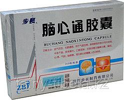 Капсулы для сердца и сосудов Бучанская капсула ( Naoxintong )
