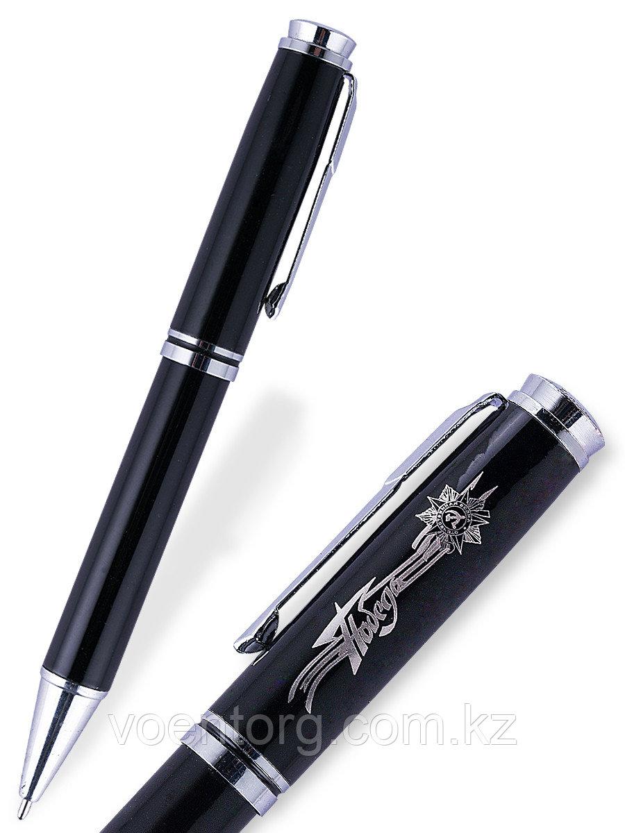 "Шариковая ручка ""Победа"""