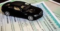 Автострахование автомобиля 87023721518