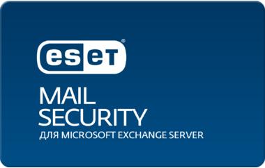 ESET Mail Security для Microsoft Exchange Server