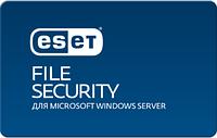 ESET File Security для Microsoft Windows Server