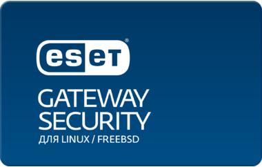 ESET Gateway Security для Linux / FreeBSD