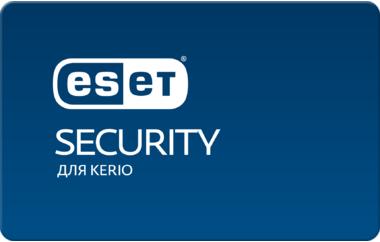 ESET Security для Kerio