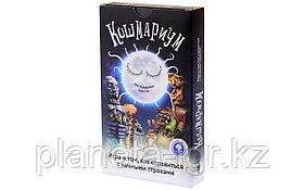 Настольная игра Кошмариум 2е издание