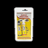 Эпоксидный стальной клей EPOXY STEEL ASMACO 57 гр