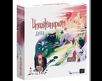 "Cosmodrome Games: Имаджинариум ""Добро"""