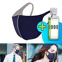 Защитные многоразовые маски (5 шт) + Антисептик для рук в подарок