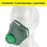Защитный респиратор - FFP2, фото 2