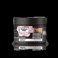 BV РОЗОВАЯ ВОДА Бальзам-глазурь для волос «Эффект глазирования волос» 300 мл