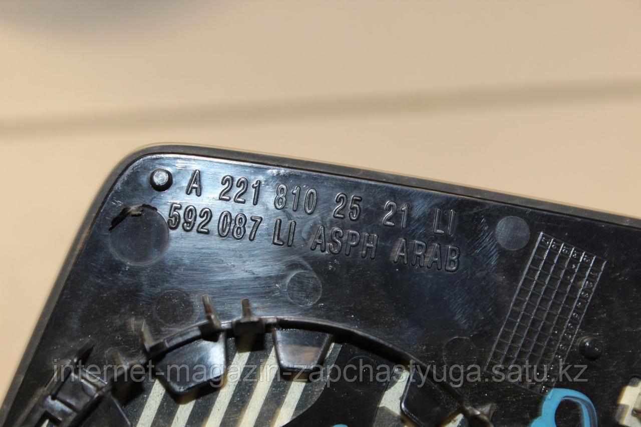 A2218102221 Зеркальный элемент левый для Mercedes S-klasse W221 2005-2013 Б/У - фото 5