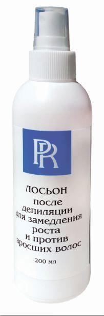 PR Лосьон после депиляции для замедления роста и против вросших волос (200 мл)