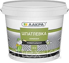 Шпатлевка акриловая, универсальная ЛАКРА 1,5 кг
