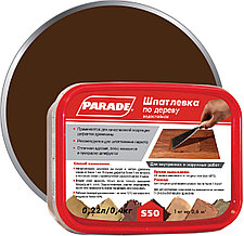 Шпатлевка по дереву PARADE S50 дуб 0,4 кг