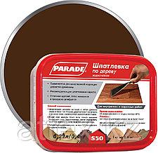 Шпатлевка по дереву PARADE S50 орех 0,4 кг