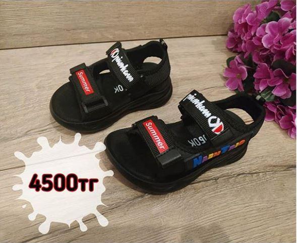 Летние сандалии, цвет черный, 34 размер