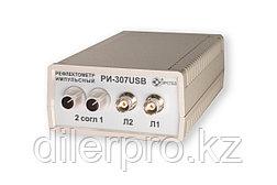 ЭРСТЕД РИ-307 USBм «СТРИЖ» - рефлектометр импульсный с IRView 4.0 (расширенная версия ПО)
