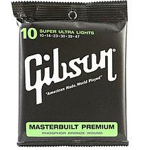 Струны для акустических гитар GIBSON SAG-MB-10 MASTERBUILT PHOSPHOR BR