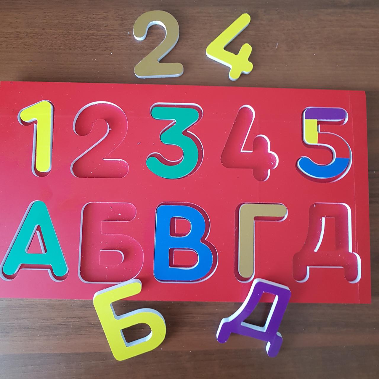Табличка с буквами для детей