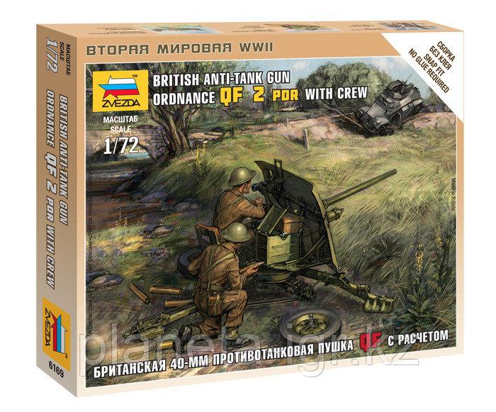 Сборная модель Британская 40мм противотанковая пушка QF c расчетом арт 6169 1\72