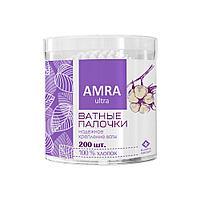 Ватные палочки AMRA (цилиндр 200 шт.)
