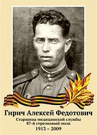 """Распечатка фото героев """"Бессмертного полка"""""""