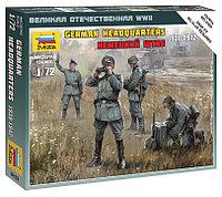 Немецкий штаб 1939-1942, сборная модель, 1\72, сборка без клея, фото 1