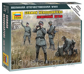 Немецкий штаб 1939-1942, сборная модель, 1\72, сборка без клея