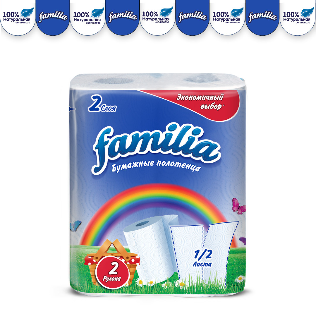 Бумажные полотенца Familia 2сл 2 рул