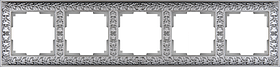 Рамка на 5 постов /WL07-Frame-05 (матовый хром)