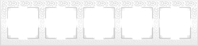 Рамка на 5 постов /WL05-Frame-05-white (белый)