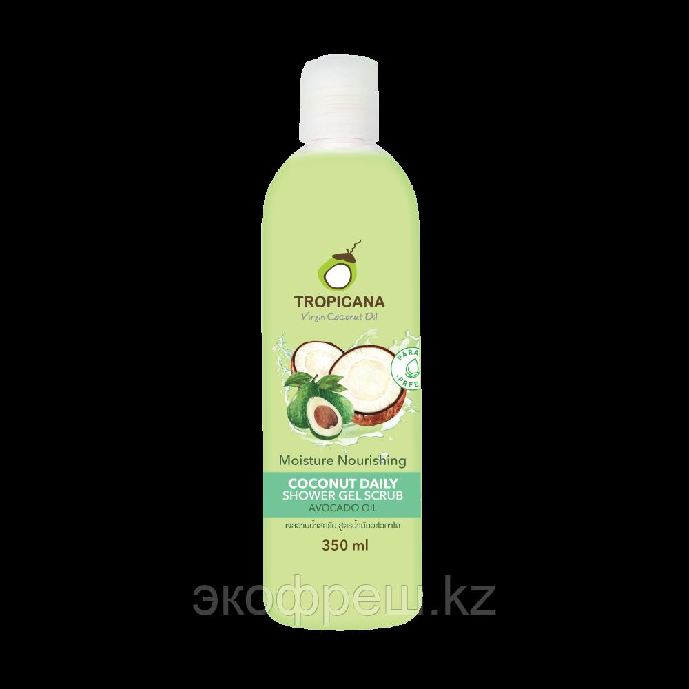 Гель-скраб для душа Tropicana c экстрактом кокоса и маслом авокадо 350 мл