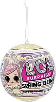 Кукла LOL Spring Bling ЛОЛ весенний лимитированный выпуск