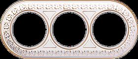 Рамка на 3 поста /WL70-Frame-03 (белое золото)